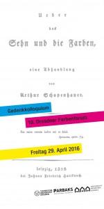 schopenhauer_2016_einladung